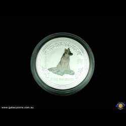 $2. Lunar Series. Two ounces 999 silver. Year of the Dog. Elizabeth II. (Encased coin in presentation case with certificate). (Please note that email offers are considered on all coins.)