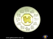 $15. Lunar Coin - Year of the Dog. One ounce pure silver with gold-plated octagonal dog in centre. Elizabeth II. Encased Bullion coin. (Please note that email offers are considered on all coins.)