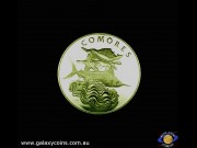 United Nations medals of the world. Comoro Islands. (Please note that email offers are considered on all coins.) (*)