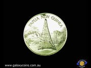 United Nations medals of the world. Papua New Guinea. (Please note that email offers are considered on all coins.) (*)