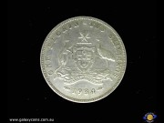 Florin (2 Shillings). Coat of Arms. George V. Reeded edge. (Please note that email offers are considered on all coins.) (*)